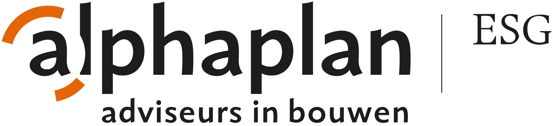 Alphaplan logo 2020